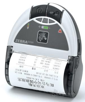 EZ320 移动打印机
