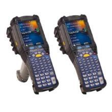 MC92N0移动数据终端